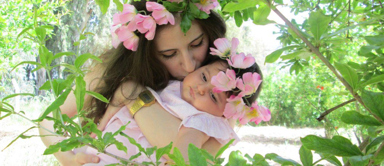 ilk anneler günü